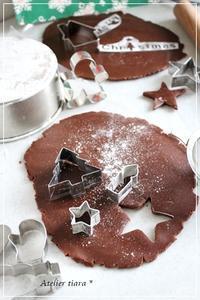 クリスマスクッキー - Atelier tiara