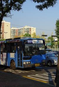 半ひとり旅11*スーツケースを持ってバスに乗ってみました - Kirana×Travel