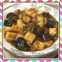即席!麻婆豆腐茄子(レシピ付) - kajuの■今日のお料理・簡単レシピ■