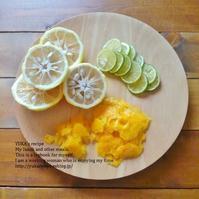 イエシゴトVol.179 【レシピつき】柚子とかぼすの冬仕込み - YUKA'sレシピ♪