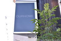 ■OURHOMEの看板と、ものづくりの想い。■ - OURHOME