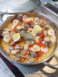 カレー風味のシーフードパエリア - 明石 やさしい料理教室