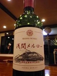 ワイン 426 - 乗鞍高原カフェ&バー スプリングバンクの日記②