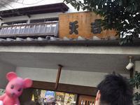 天ぷらが食べたいの - 楽しい事もムカつくことも。