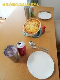 ドリアの日、鍋の日、お給料日、の晩ごはん - まるの家のごはんと暮らし