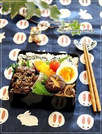 牛肉の甘辛炒め弁当とブリテリでおうち居酒屋♪ - ☆Happy time☆