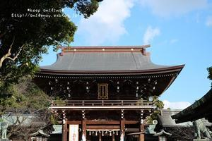宮地獄神社 - *keep smiling*