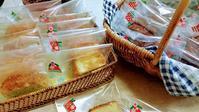 シフォンケーキをクリスマスシールでラッピング - AssortClothのハンドメイドダイアリー