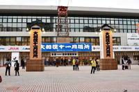 大相撲九州場所 - じいじとばあばのフォトライフ