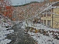 北東北・温泉巡りの旅(1) 青荷ランプの宿(青森県) - 多分駄文のオジサン旅日記