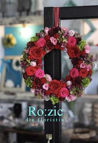 2016.12.10 クリスマスプレゼントのオーダーリース/プリザーブドフラワー - Ro:zic die  floristin