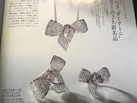ご褒美 - My style