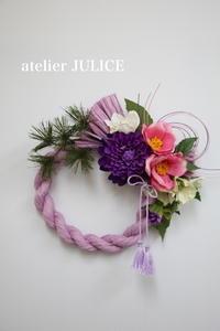 【フラワー】注連飾りのレッスン致します - atelier JULICE * Diary  福岡/桜坂  お花のオーダーと大人の女性の手仕事レッスンいろいろ…