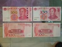 中国滞在2016年ー生活ー「100元札」って2種類ある、今更だけど - 海外出張-喜怒哀楽-