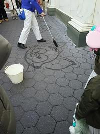 ディズニーシー5 - 柚風(ゆぜ)のshiro♪