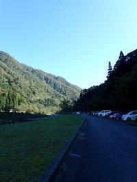 富山へ ~白えびを食べ尽くす旅~ 3 - 楽子の小さなことが楽しい毎日
