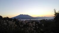 桜島と日の出、夕焼け - おでかけメモランダム☆鹿児島