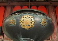 大山寺界隈 - 花と小鳥の図鑑風