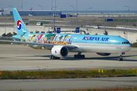 HL8275(Children's Drawing Contest Livery) - Skyway