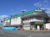 旧Bigin 辻井店 - ここらへんの情報