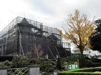 【世界のクリスマス2016】外交官の家は日本のクリスマス【山手西洋館】 - お散歩アルバム・・初冬のそぞろ歩き