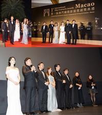 「パンドラ」第1回マカオ国際映画祭で熱い反応 - ほっとひといき *Break Time*