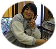 とびっきり静岡「ぶらチャリ」 - 鉄板焼きの御幸屋