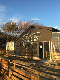 12月の休日③ 横須賀で午後の陽だまり - りるりる日記・食いしん坊万歳♪