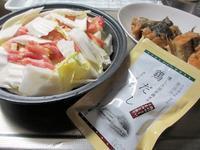 白菜鍋 - 楽しい わたしの食卓