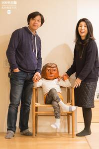 2016/12/10 家族写真の出張撮影 - 「三澤家は今・・・」