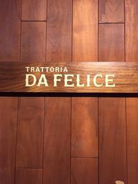 隠れ家イタリアン@東銀座・トラットリア・ダ・フェリーチェ - Precious Time