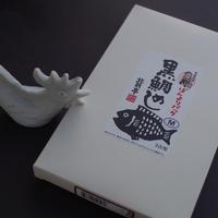 黒鯛めし - KOSA日記
