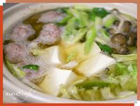 土鍋で!肉団子の鍋仕立てスープ - aiai @cafe