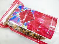 【OLIVE POPCORN】PALOMITAS ショコラ - 池袋うまうま日記。