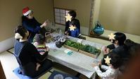 クリスマスイベント 報告 - double knit clover(ダブルニットクローバー) ブライダルフラワー 京王線