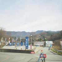 大菩薩の湯 - ちょんまげ女将のブログ