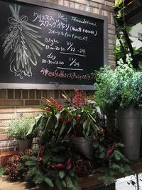 「束ねる会スペシャル!クリスマススワッグを作る会」 - Flower Supplement - Flowering for the comfort living ------- 日々の生活を、心を豊かにする花の世界