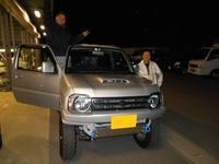 祝☆納車 H24年式 ジムニー XC 3インチリフトアップ仕様v(^_^v)♪ - ★豊田市の車屋さん★ワイルドグース日記