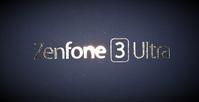 6インチ超大画面スマホ 国内版ZenFone3 Ultra ZU680KLの白ロム価格相場 - 白ロム転売法