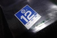 ハンターカブ近況・・ - 0024 Motor 商会