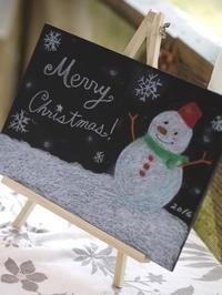 パピ♡パピ♡クリスマスオフ会♪ ~後編~ - ロビンとルークのスローライフ