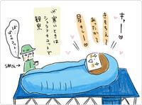 【掲載】Honda キャンプ「こいしゆうかおすすめ!冬を楽しむ天体観測キャンプ」 - Doors , In & Out !    SAMのキャンプブログ