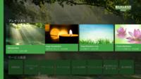 Android TVアプリの開発 - エキサイト公式 エンジニアブログ