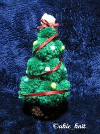 ポンポンのクリスマスツリー☆ - akieの編物教室奮戦記