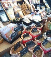 マルシェへ行こう(5)青山ファーマーズマーケットと北欧市 - YUKA'sレシピ♪