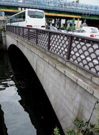 レトロ探訪・東京編:昌平橋界隈 - 日本庭園的生活