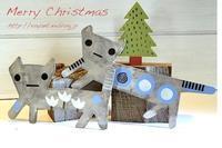 ネコたちのクリスマス - Art Lesson