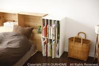 ■寝室の絵本収納@IKEAレタートレイ■ - OURHOME