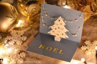 手作りクリスマスカード  Handmade Christmas Card - お茶の時間にしましょうか-キャロ&ローラのちいさなまいにち- Caroline & Laura's tea break