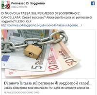 滞在許可証手数料70.46€のみで発行料撤廃~政府負け道理が通ったイタリア - ペルージャ イタリア語・日本語教師 なおこのブログ - Fotoblog da Perugia